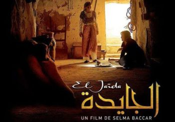 Projection du film « El Jeida »